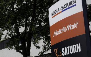 Media-Saturn-Zentrale.jpg