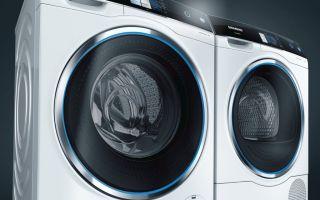 Siemens-avantgarde.jpg