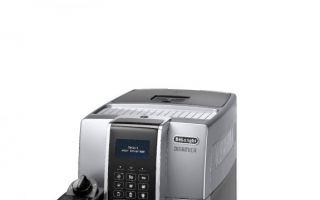 De-Longhi-ECAM-35075S.jpg