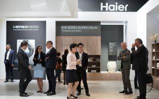 Haier-IFA-2019.jpg