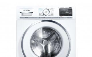 Siemens mit intelligentem Wasch-Trocken-Duo