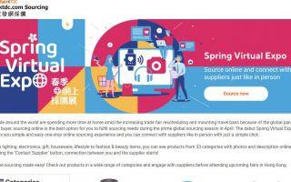 HKTDC-Spring-Virtual-Expo.jpg