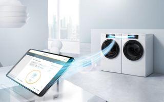 Smart-Home-Waschmaschine.jpg