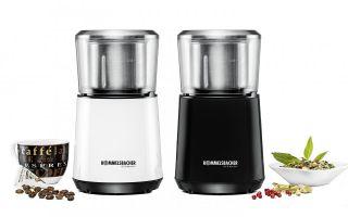 Rommelsbacher-Kaffeemuehle.jpg