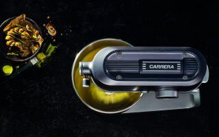 Carrera-Kuechenmaschine-No.jpg