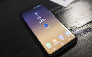 SamsungQuickDrive-App3.jpg