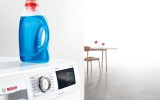 Bosch-idos.jpg