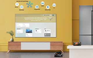 Samsung-Smart-Home-1610.jpg