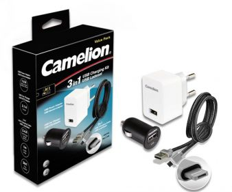 Camelion-3-in-1-Lade-Set.jpg
