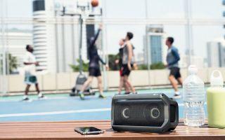 LG-Bluetooth-Lautsprecher--PK.jpg