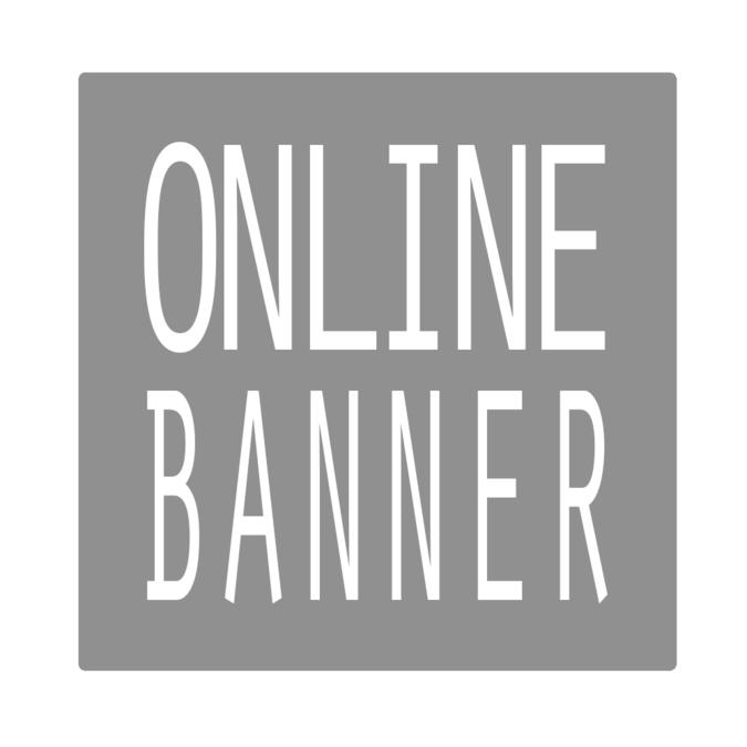 Teaser_Richtlinien_Online Banner
