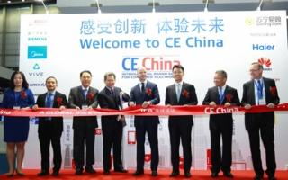CE-China-2017-Eroeffnung.jpg