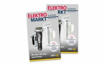 Elektromarkt-22021.jpg