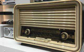 RetroRadio